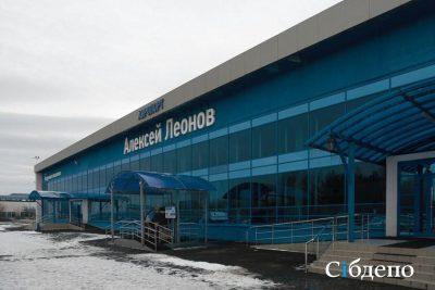 В кузбасских аэропортах планируют открыть рейсы в Симферополь
