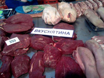 Роспотребнадзор не дал кузбассовцам съесть 700 кило некачественной мясной продукции