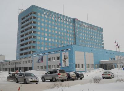Кемеровский областной каридиодиспансер получит 100 миллионов от правительства
