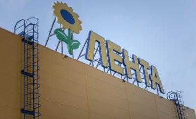В Кемерове планируют открыть четвёртую «Ленту»