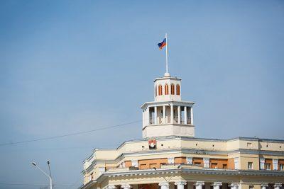 Логотип к 100-летию Кемерова утвердили