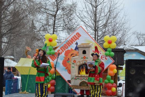 В Масленицу кемеровчане смогут покататься на аттракционах в «Парке Чудес»