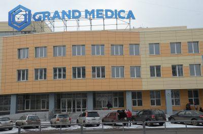 Когда в Новокузнецке откроют медцентр за 3,8 млрд рублей