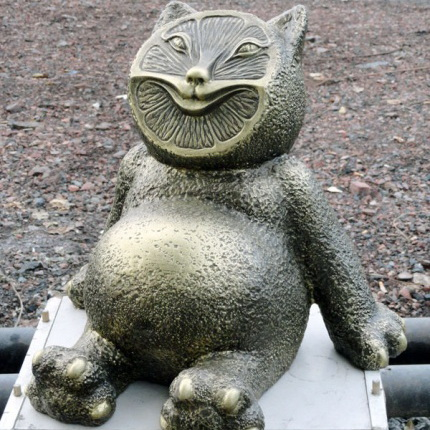 Кот мандарин