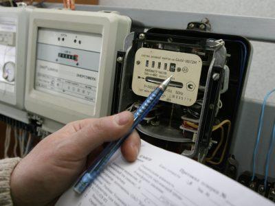 Кузбассовцы задолжали за электроэнергию более трёх миллиардов рублей
