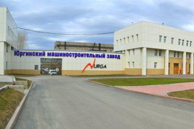 Кузбасские власти планируют стать совладельцами «Юрмаша»