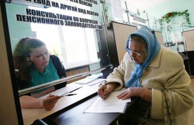 Почти 90% кузбассовцев выступили против повышения пенсионного возраста