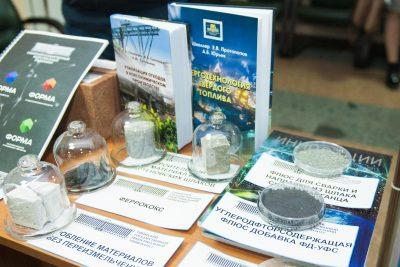 Аман Тулеев призвал учёных позаботиться об экологии Кузбасса