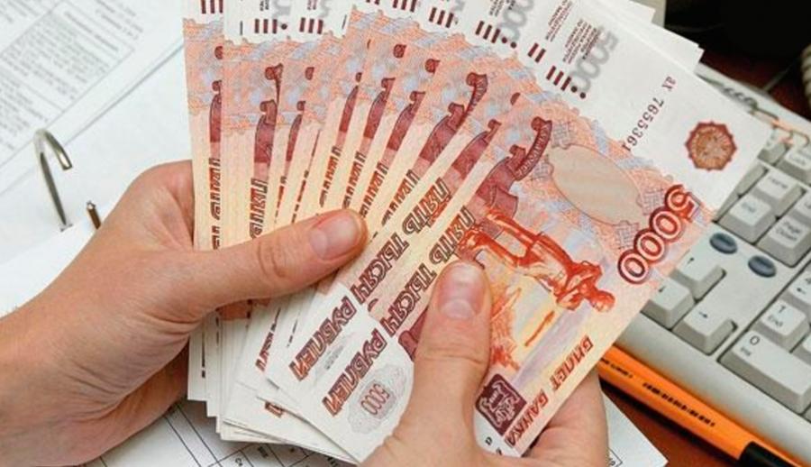 Жительница Осинников растратила млн. руб. избюджета города