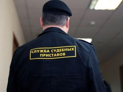 В Новокузнецке бизнесмена оштрафовали на 30 тысяч за миллионные долги по кредитам