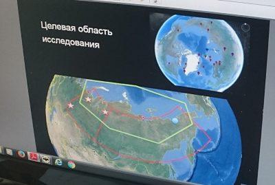 Уральские учёные рассказали, что через 50 лет Кузбасс может уйти под воду