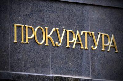 В Новокузнецке полуторагодовалый ребёнок погиб в ванне с горячей водой