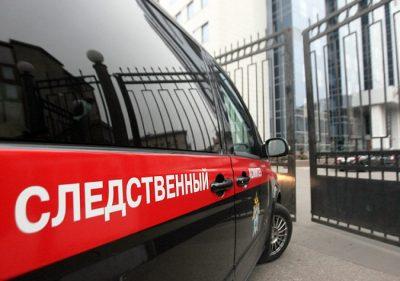 На кузбасском заводе «ТехноНиколь-Сибирь» погиб рабочий