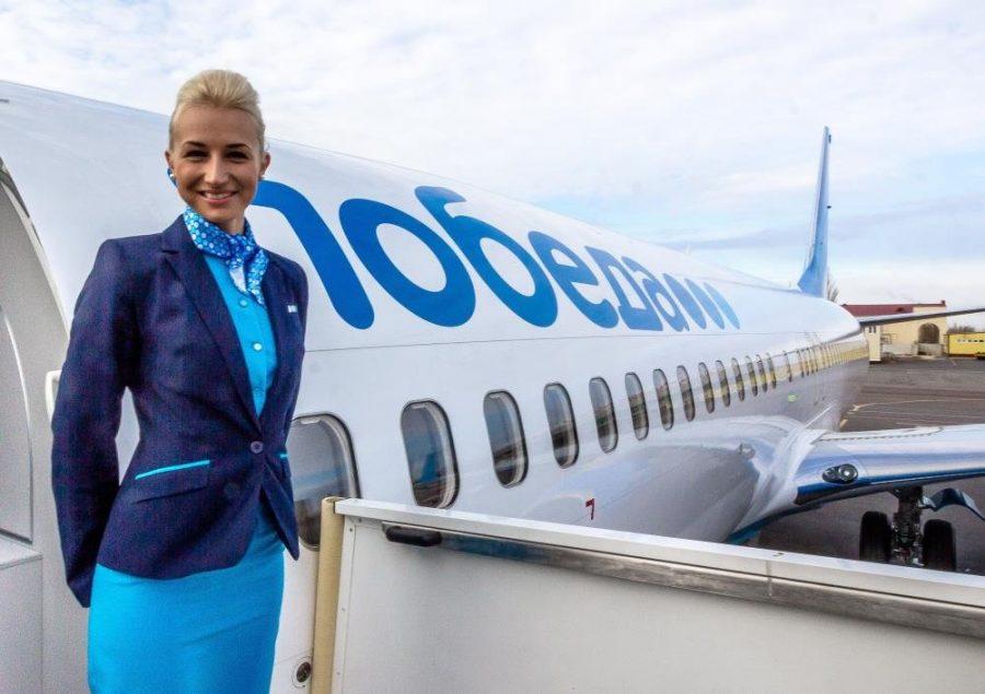 Почему авиакомпании «Победа» неразрешат зашить кармашки кресел