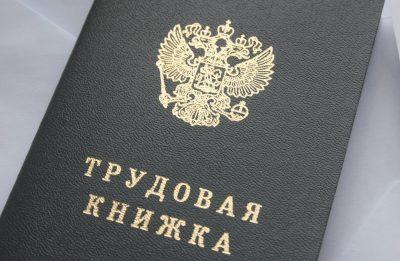 Кузбасс стал третьим в Сибири по числу работающего населения