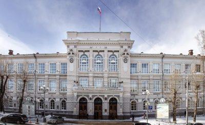 В рейтинге лучших вузов мира ни одного из Кемерова, а из Томска сразу три