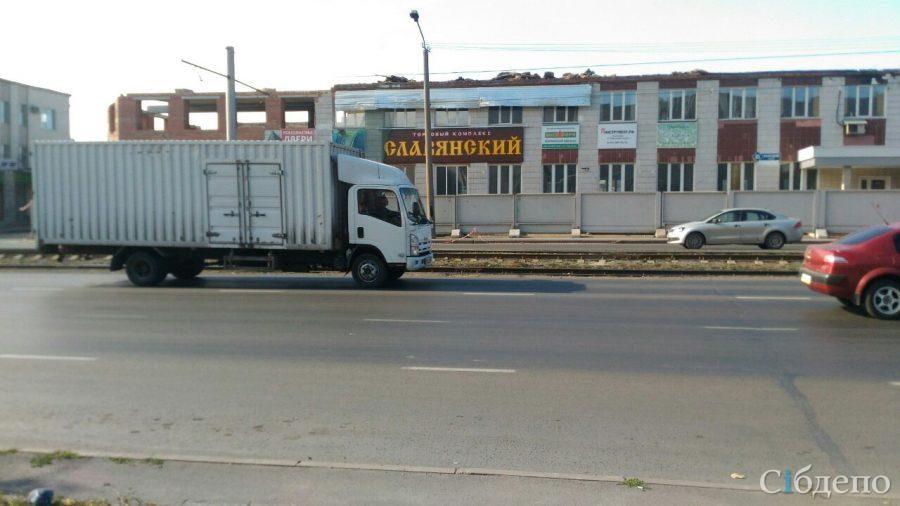 Суд запретил собственнику восстанавливать обрушившийсяТЦ «Славянский» вКемерове