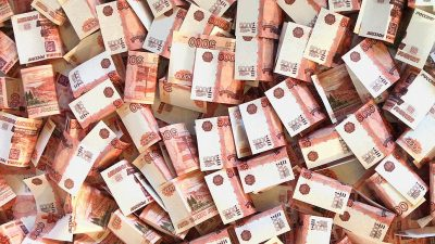 Юбилеи Кемерова и Новокузнецка обойдутся в 6,6 млрд рублей