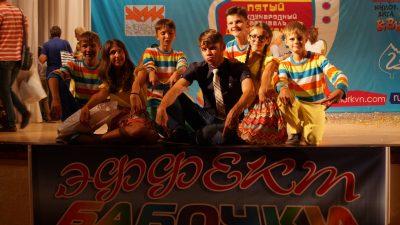 Детская команда КВН из Прокопьевска победила в четвертьфинале сезона