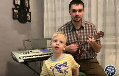 Четырёхлетний новокузнечанин спел хит ДДТ в шоу «Вечерний Ургант»