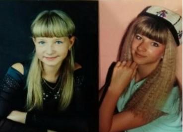 В полиции рассказали о приметах пропавших школьниц в Кемерове