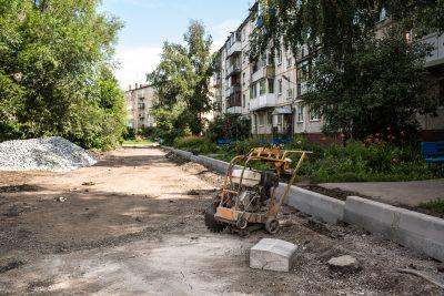 В Кемерове более 100 дворов отремонтируют за 280 млн рублей