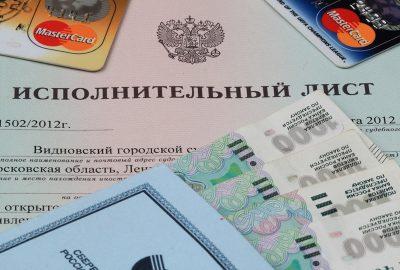 В Санкт-Петербурге мужчина отказывается платить алименты некрещённой дочери