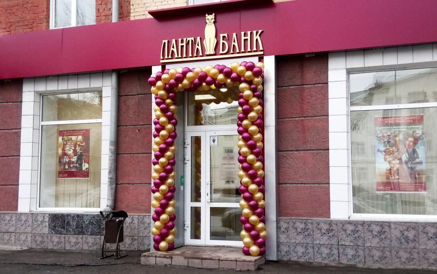 Банки в кемерово работающие в воскресенье