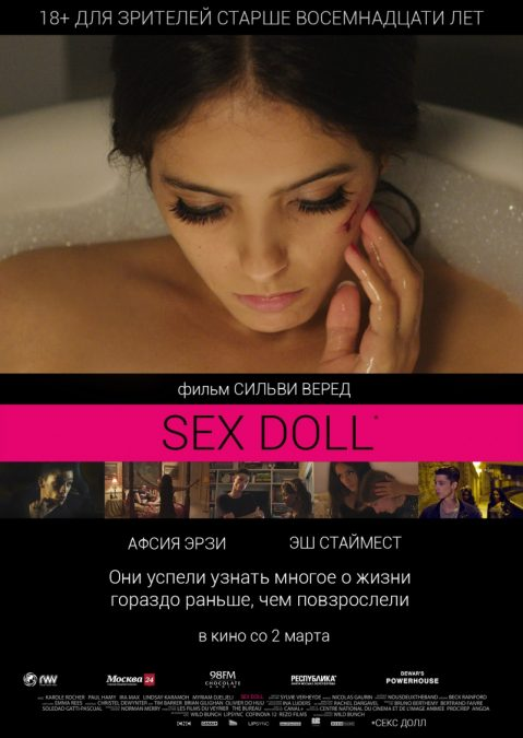 Секс кемерово платны девочка