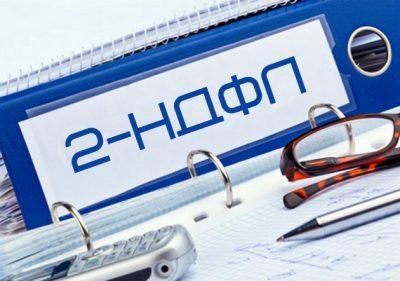 В Кузбассе будут судить «малоимущую» главного бухгалтера за «липовые» справки