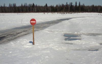 Шесть ледовых переправ закрыли в Кузбассе