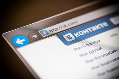 Интернет-магазины смогут оповещать клиентов о статусе заказов через «ВКонтакте»