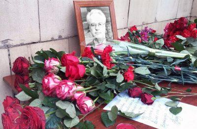 В США анонимный источник огласил причину смерти Виталия Чуркина