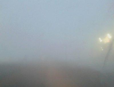 Синоптики прокомментировали туман в Кемерове