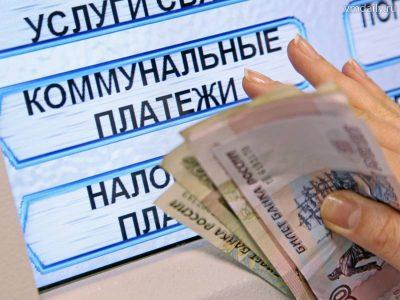 Кемеровская управляющая компания похитила более 3 млн рублей из платежей за ЖКХ