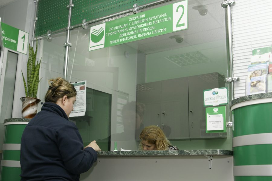 В первый день продаж около 1000 клиентов Сбербанка решили купить «народные» облигации