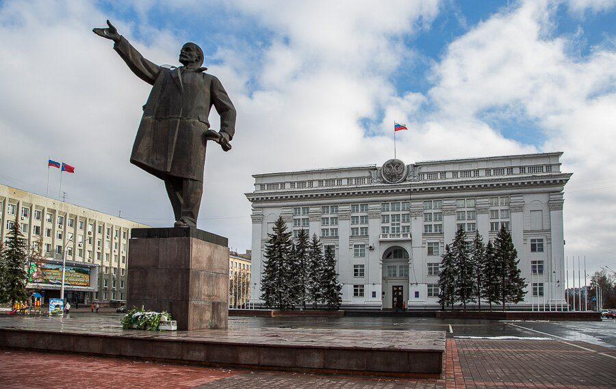 Новое назначение вадминистрации Кемеровской области