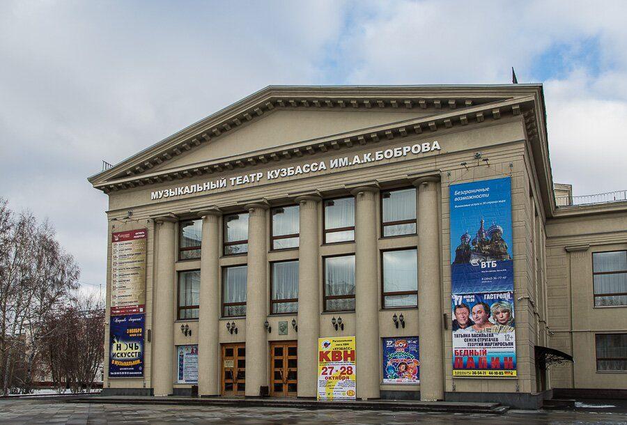 В Кемерове объявили итоги кастинга на роль в известном мюзикле