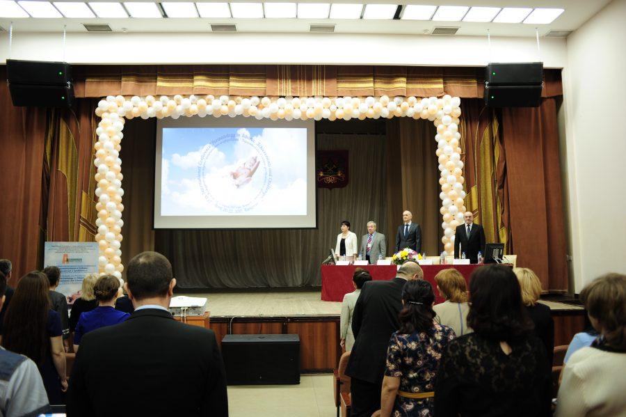 В Кемерове проходит международная научно-практическая конференция для врачей