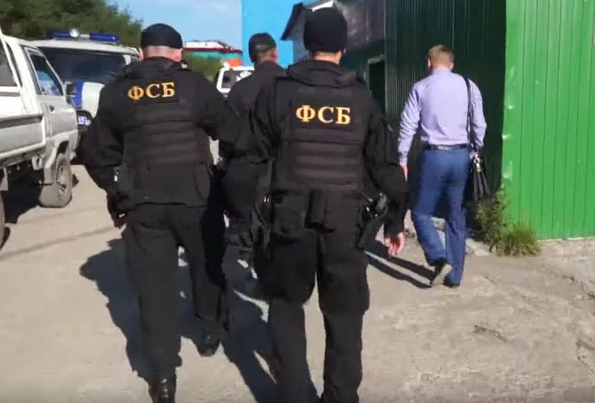 ФСБ выявила вКузбассе группу распространителей радикальной исламской идеологии