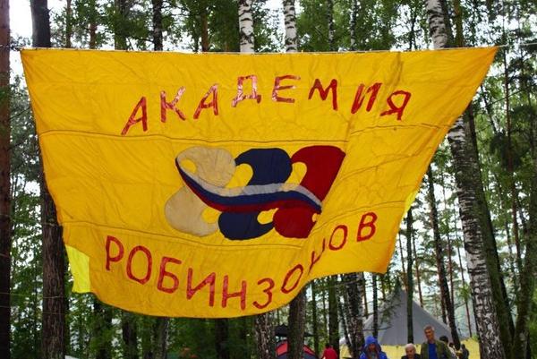 В Алтайском крае будут судить директора детского лагеря за смерть 13-летнего кузбассовца
