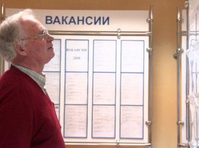 В Кузбассе увеличилось количество высокооплачиваемых вакансий