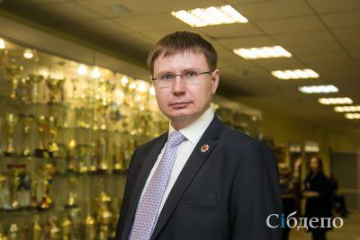 В Кемеровском государственном университете выбрали ректора