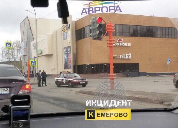 ТЦ «Аврора» в Кемерове эвакуировали из-за подозрительного предмета