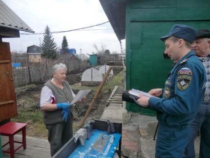 В Кузбассе два человека получили штрафы за поджог травы