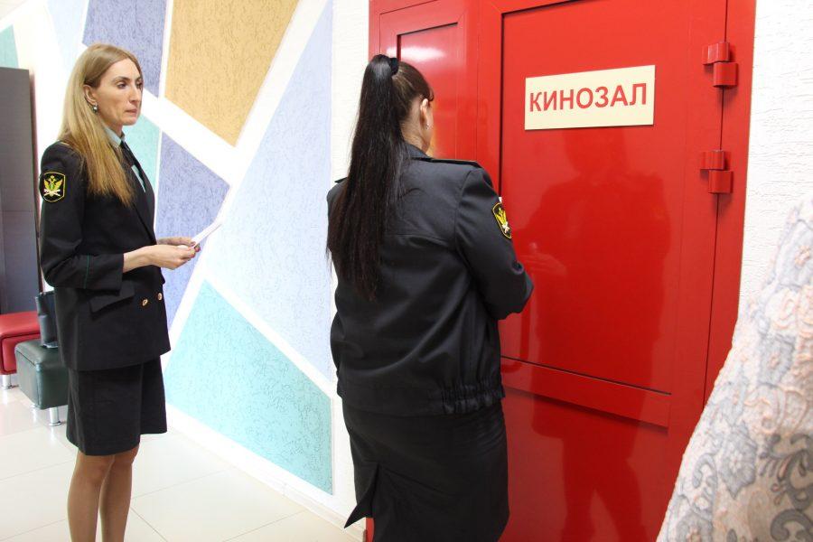 ВКемеровской области из-за радиации закрыли кинотеатр