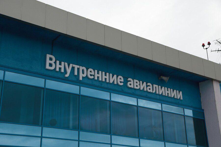 Из-за тумана два самолета несмогли приземлиться вКемерове