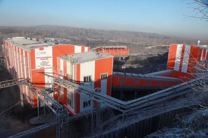 Компания СУЭК потратит 545 миллионов рублей на экологию в Кузбассе