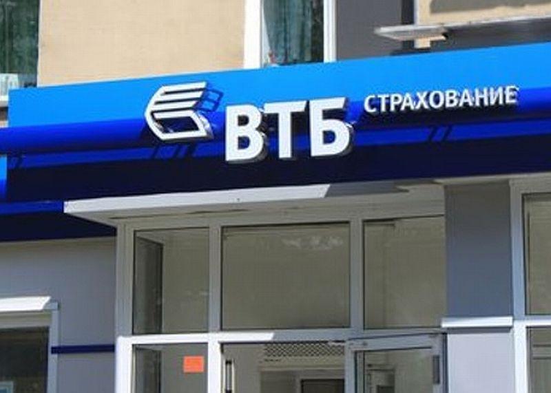 страховые компании акредитованые в втб24 изготовленное