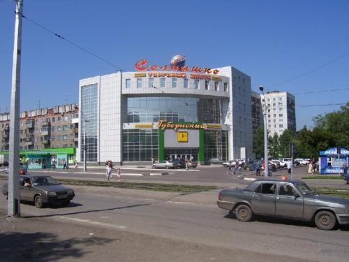 В Новокузнецке недвижимость торговой сети «Солнышко» продают за 442 миллиона